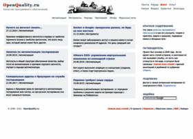 blog.openquality.ru