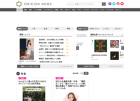 blog.oricon.co.jp