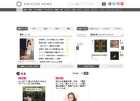 blog.oricon.co.jp