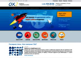 blog.ox2.ru