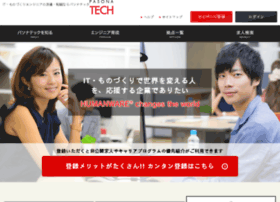 blog.pasonatech.co.jp