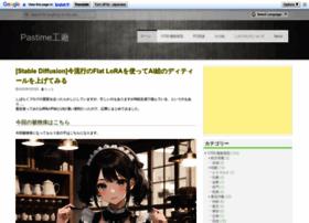 blog.pastime.ne.jp