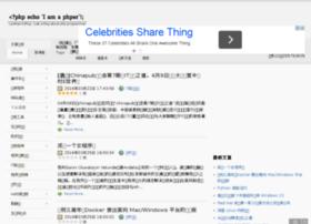 blog.php230.com
