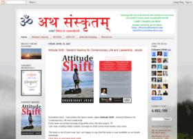blog.practicalsanskrit.com