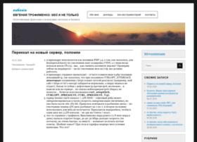 blog.promosite.ru