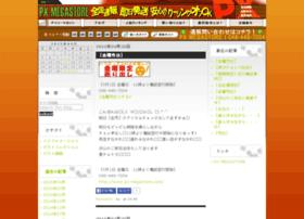blog.px-megastore.com