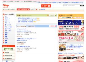 blog.qlep.com