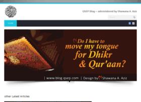blog.qsep.com