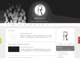blog.reforn.net
