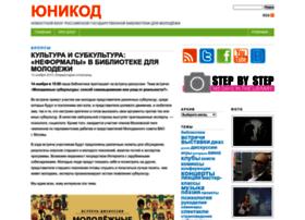 blog.rgub.ru