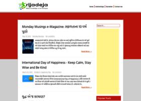 blog.rijadeja.com