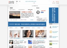 blog.roodo.com