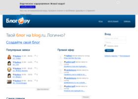 blog.ru