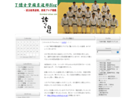 blog.ryotokuji-u.ac.jp