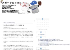 blog.s-designworks.com