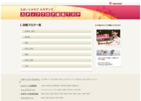 blog.s-re.jp