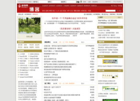 blog.sciencenet.cn
