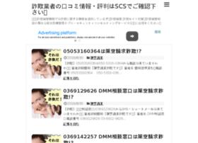 blog.scs333.com