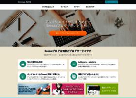 blog.seesaa.jp