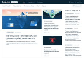 blog.selectel.ru