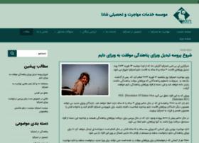 blog.shada.com.au