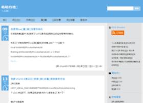 blog.shajincheng.com