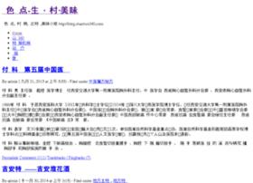 blog.shanhuo360.com