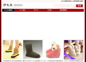 blog.shazhiqiu.cn