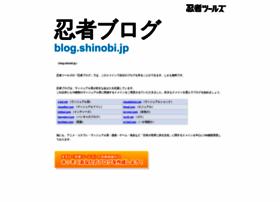 blog.shinobi.jp