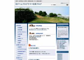 blog.shiozumi.com