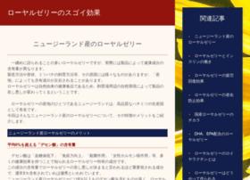 blog.shonan-clip.jp