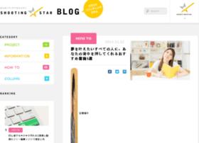 blog.shootingstar.jp