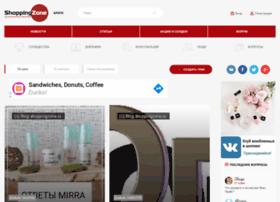 blog.shoppingzone.ru