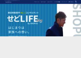 blog.shopuu-sedori.com