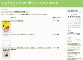 blog.shos.info