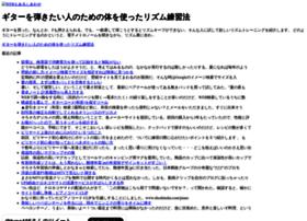 blog.shoshinsha.com