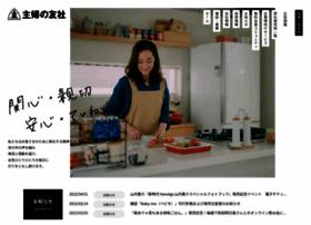 blog.shufunotomo.co.jp