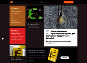 blog.sibirix.ru