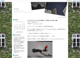 blog.simshome.jp