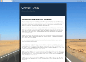 blog.simsimi.com