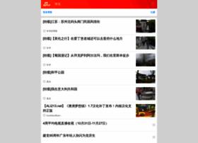 blog.sina.cn