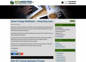 blog.sinohosting.net