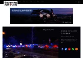blog.sinovision.net