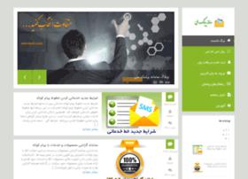 blog.sms-meli.com