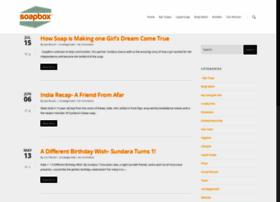 blog.soapboxsoaps.com