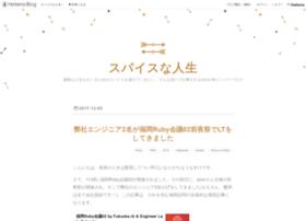 blog.spicelife.jp