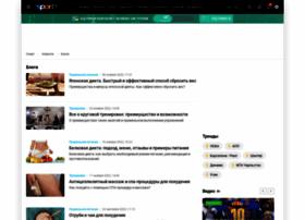 blog.sport.ua