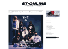 blog.st-online.jp
