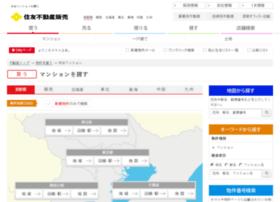 blog.stepon.co.jp