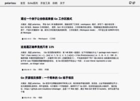 blog.studygolang.com